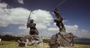 Lekce od samurajů